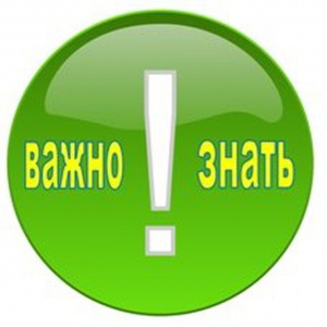 Приказ Минздравсоцразвития Рф От 26. 08.2010 N 761н (Ред. От...)